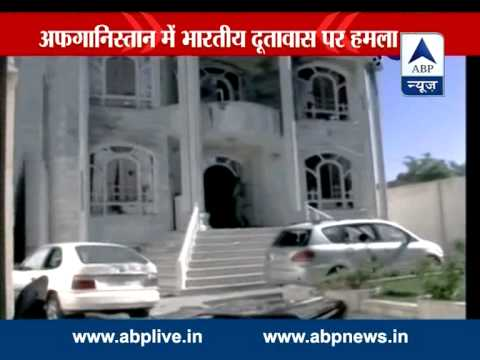 Firing still in progress around Indian Consulate in Afghanistan