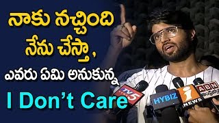 Vijay Devarakonda about His Mentality @ Rowdy Brand launch Event