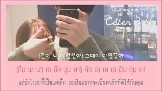 [Thai sub] Changmo x Device Hoon - Cater 2 U