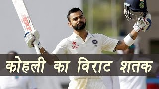 Virat Kohli slams 14th Test hundred in his 50th Test | वनइंडिया हिंदी