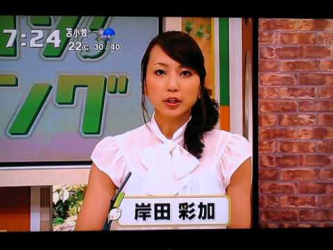 岸田彩加の画像 p1_18