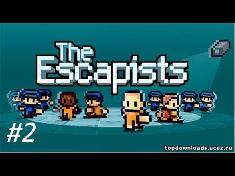 Как сделать в the escapists чучела