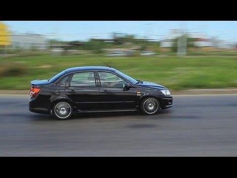 Лада Гранта Спорт Тест-Драйв