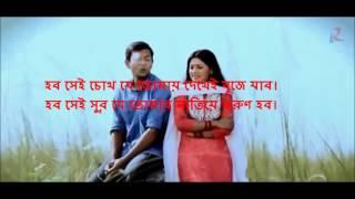 Ami Sei Soto Hobo By Tahsan With Lyrics