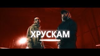 VLADYMONEY X KALINKATA - XRUSKAM(OFFICIAL VIDEO)