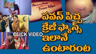 Power Star Pawan Kalyan Fans Craze | Pawanism | Crazy Video | Latest Videos | TopTeluguTV