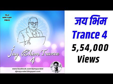 Jay Bhim Trance 4 Original Dialogue Song ( DJ Mayur ABD ) Bhim Jayanti 126 / 2017