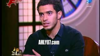 عمر جابر يصفع مرتضى: مش عاجبك ابو تريكة؟ ياريتني نصه