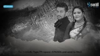 [Dubstep] Mayer Kole   Pritom feat. Momtaz   Lyrics- Asif Iqbal   EDM   Bangla New Song 2016