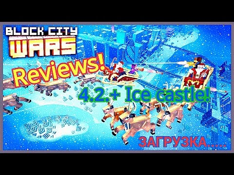 Block City Wars Review map Ice Castle