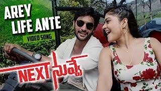 Arey Life Ante Promo Song    Next Nuvve   Aadi   Vaibhavi Sandilya   Rashmi Gautam   Prabhakar