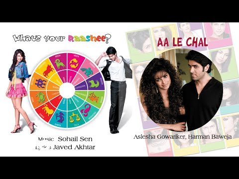 Aa Le Chal - Official Audio Song | What's Your Rashee? | Priyanka Chopra