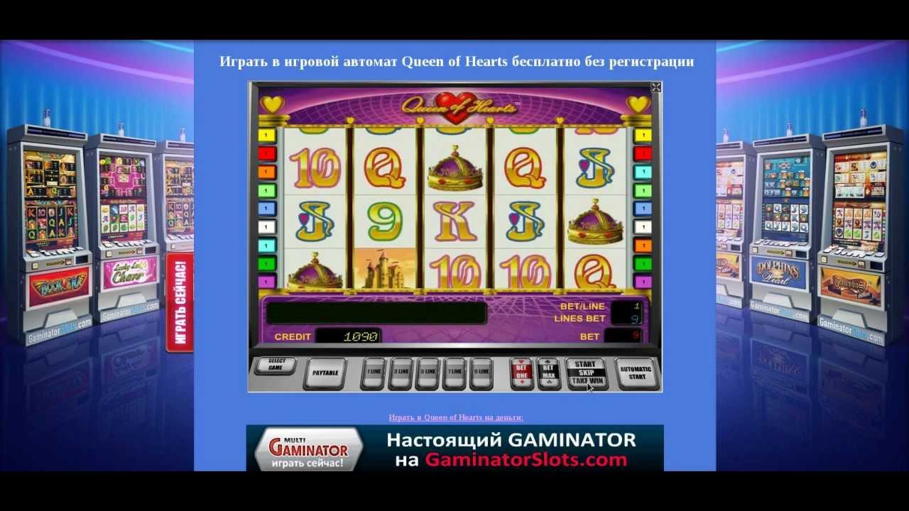 Игровые автоматы tinderbox игровые аппараты скачать торент бесплатно