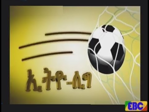 Ethio-League On EBC
