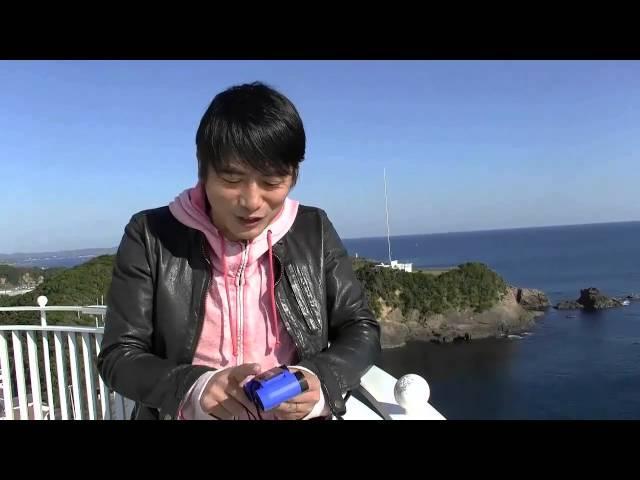 志摩って行こうぜ!<観光編>【第28話】堀ちゃん、富士山の見える場所を探しに大王埼へ行く!