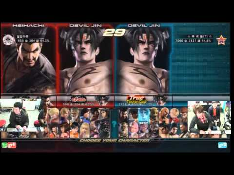 TEKKEN TAG2 UL 4/16 LIGHT VS KNEE (NOT SOUND)