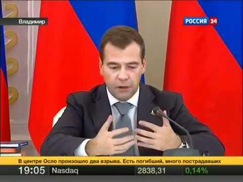 Дмитрий Медведев о World of Warcraft