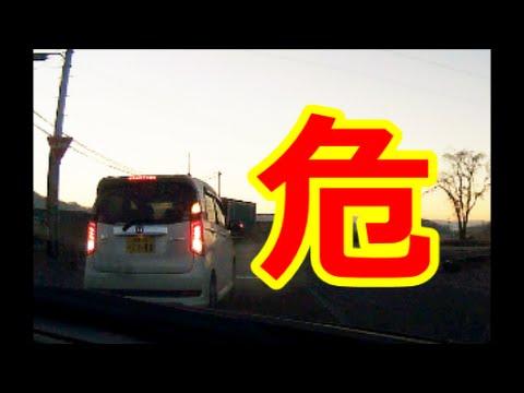 ありえない運転をする軽自動車!DQNドライバー様のドラレコ映像