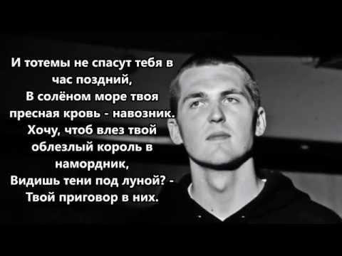 Энди Картрайт - Поднебесная дурка [Поэзия рэпа]