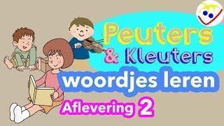 Eerste Woorden Peuters - Activiteiten - Woordjes Leren Aflevering 2 Peuters en Kleuters