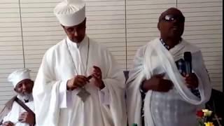 Megabe Hadis Eshetu Alemayehu | EOTC