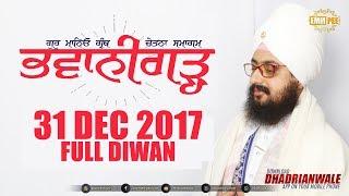 download lagu Full Diwan  Bhawanigarh  31 Dec 2017  gratis