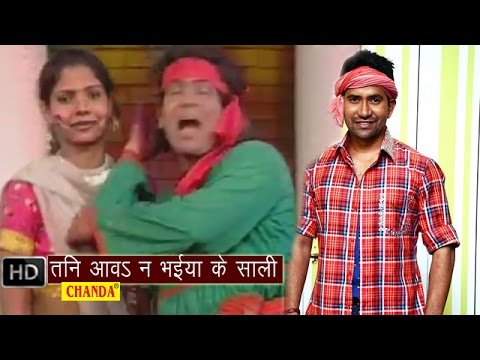 Tani Awa Na Holi Me Hamka Chhoot Deda Dinesh Lal Yadav,rani Disco Bhojpuri Bihari Entertainment Dhobi Geet Chanda Hansraj Artist Raj Babbar Writer Music Director video
