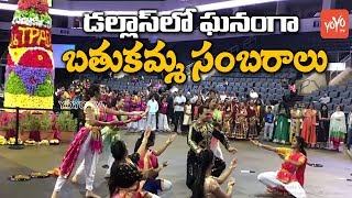 NRI Girls Celebrated Bathukamma Festival 2018 at Dallas | TPAD | Telangana NRIs