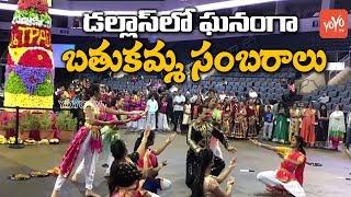 NRI Girls Celebrated Bathukamma Festival 2018 at Dallas | TPAD | Telangana NRIs