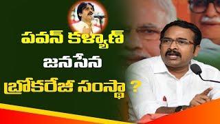 Telangana BJP Krishna Sagar Rao Fires on Pawan Kalyan Political Tour in Telangana