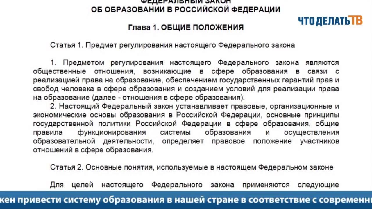 косгу на 2013 год: