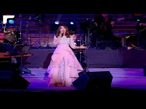 Samira Said - Yom Wara Yom - Baalbeck Festival | 2017 | سميرة سعيد - يوم ورا يوم - مهرجانات بعلبك