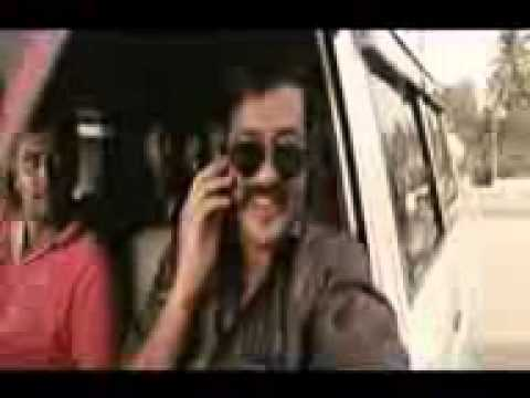 City Of God Trailer -Prithviraj and Indrajith - By Promotional...