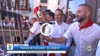 Fiestas de Cascante - Día 8 (Cascante 2018)