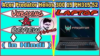 Acer  predator helios 300 i7 9th Generation | Unboxing Acer predator gaming laptop | Hindi
