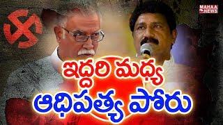 Ganta Srinivasa Rao vs Ashok Gajapathi Raju | Vizianagaram | Back Door Politics #5