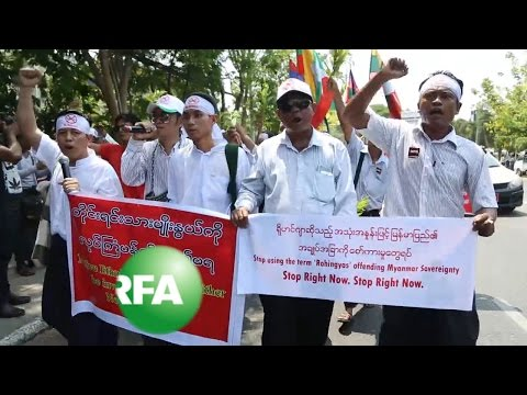 Myanmar Protesters March After US Embassy Uses Term 'Rohingya'