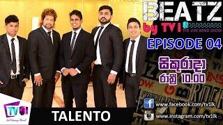 BEATZ | TALENTO | 01-12-17