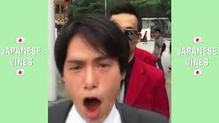 BEST OF JAPANESE VINES