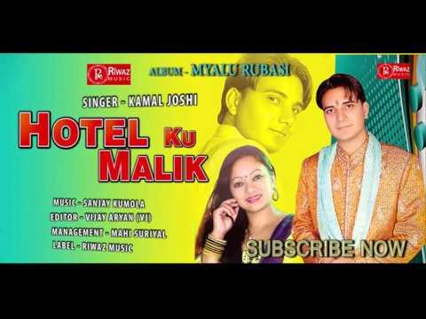 Hotala Ku Malik   Kamal Joshi   New Garhwali AUDIO Song   2015