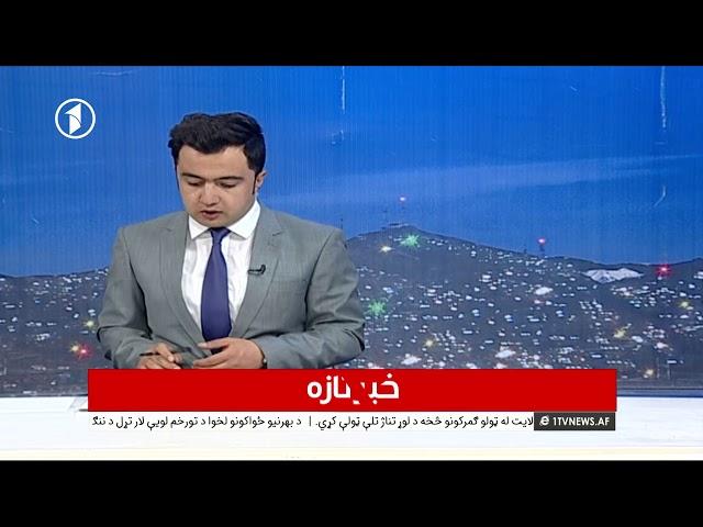 1TV 10pm Dari News.20.01.2018 خبرهای ده شب تلویزیون یک