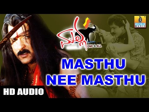 Masthu Nee Masthu - Malla - Kannada Movie video