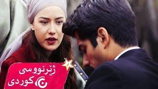 Ozan Koçer- Sensiz Olmuyor /Xoshtren Gorani Turki Zher nusi kurdi [Kurdish subtitle]
