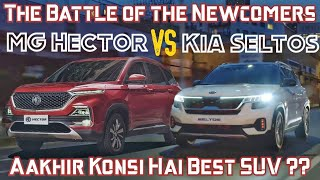 Kia Seltos VS MG Hector & MG vs KIA | Price in India, Features, Company, Interior, Service