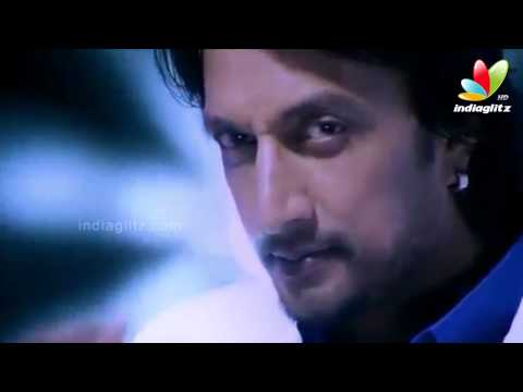 Kiccha Sudeep Big Boss Tv Program First Look | Latest Kannada Videos video