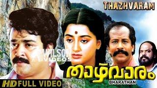 Chappa Kurishu - Thazhvaram (1990) Malayalam Full Movie