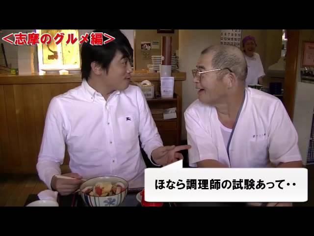 <志摩のグルメ編> 【22話】お寿司やさんなのにカツ丼が人気のサカエ寿しさんで、 あまりにも美味しすぎて食べまくる堀ちゃん!!