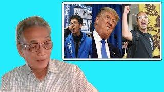 Nguyễn Xuân Nghĩa | Hồng Kong Dưới Con Mắt Của Tổng thống Mỹ Donald Trump
