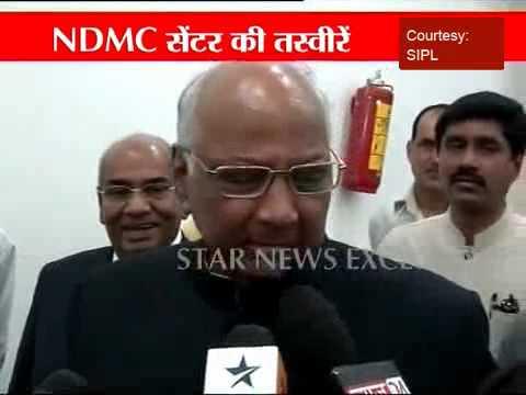 Sharad Pawar slapped by youth at NDMC centre