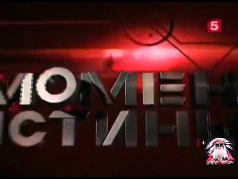...секретный подземный город под Москвой...!!!